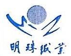 杭州纸张有限公司 最新采购和商业信息