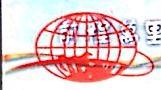 沈阳市硅胶厂有限公司 最新采购和商业信息