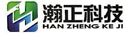 上海瀚正信息科技股份有限公司 最新采购和商业信息