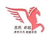 浙江润发金属制品有限公司