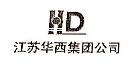 江阴市华西热带厂