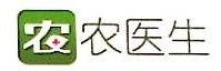 中农问科技(北京)有限公司 最新采购和商业信息