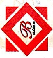 湖南百森陶瓷有限公司 最新采购和商业信息