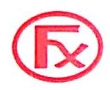 杭州飞翔汽车零部件有限公司