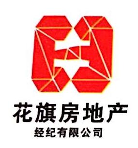 中山市花旗房地产经纪有限公司 最新采购和商业信息