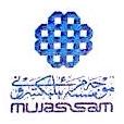 新疆穆嘉善电子科技有限公司 最新采购和商业信息