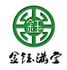 深圳市金玉满堂珠宝有限公司 最新采购和商业信息