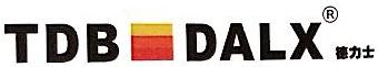 深圳市三德力士智能设备有限公司 最新采购和商业信息