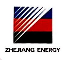 浙江省电力建设有限公司 最新采购和商业信息