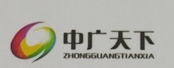 宁夏中广天下传媒有限公司 最新采购和商业信息