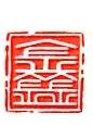 深圳市前海鑫冠力互联网金融服务有限公司 最新采购和商业信息