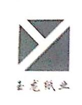 廊坊市玉龙纸业有限公司 最新采购和商业信息