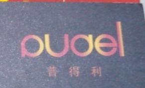 广州沃可司皮具实业有限公司 最新采购和商业信息