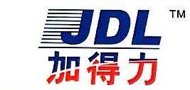 富阳市迎宾润滑油有限公司 最新采购和商业信息