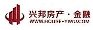 义乌市锦宏财务咨询有限公司 最新采购和商业信息
