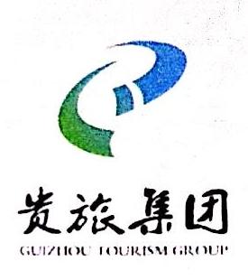 贵旅集团亚彬旅游营销有限公司 最新采购和商业信息