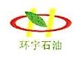 新疆环宇石油工程有限公司 最新采购和商业信息