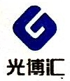 江门泰达房地产开发有限公司 最新采购和商业信息