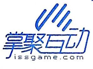 北京掌聚互动游戏软件有限公司 最新采购和商业信息