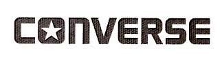 中山市匡威鞋业技术服务有限公司 最新采购和商业信息