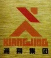 湖北湘荆建设集团有限公司 最新采购和商业信息