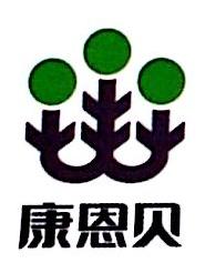 云南希康生物科技有限公司