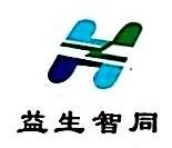 四川智同医药有限公司 最新采购和商业信息