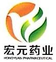 广东宏元药业有限公司 最新采购和商业信息