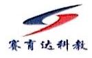 北京赛育达科教有限责任公司 最新采购和商业信息