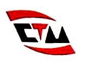 重庆铁马工业集团有限公司 最新采购和商业信息