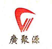 连云港市广聚源工贸有限公司 最新采购和商业信息