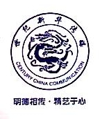 济南世纪新华传媒有限公司 最新采购和商业信息