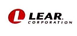 沈阳李尔汽车座椅内饰系统有限公司 最新采购和商业信息