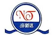 苏州市海新达粘胶带有限公司