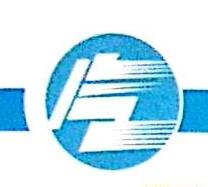 四川省汽车运输自贡集团有限公司 最新采购和商业信息