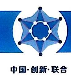 深圳中创联通信技术有限公司