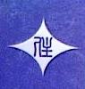 深圳市住威新材料技术有限公司 最新采购和商业信息