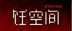 北京饪我行控股有限公司