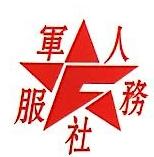 上海君朗文化传播有限公司 最新采购和商业信息