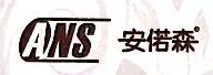 广州安偌森管业有限公司 最新采购和商业信息