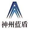 北京神州蓝盾科技有限公司 最新采购和商业信息