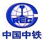 中铁六局集团路桥建设有限公司 最新采购和商业信息