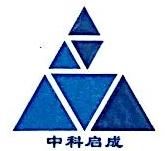 深圳市中科启成技术有限公司 最新采购和商业信息