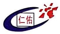 福州仁佑电子工程有限公司 最新采购和商业信息