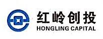 深圳前海红岭创投互联网金融服务有限公司