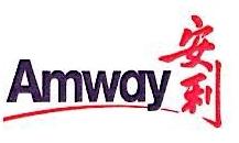 安利(中国)日用品有限公司辽宁分公司 最新采购和商业信息