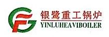 石家庄衢丰机电设备有限公司 最新采购和商业信息
