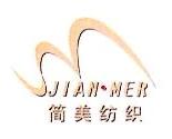绍兴县简美贸易有限公司 最新采购和商业信息