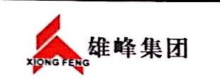 宁波雄峰特殊钢有限公司 最新采购和商业信息