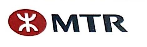 港铁商业管理(北京)有限公司 最新采购和商业信息